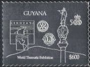 Guyana 1992 SILVER/ Rotary/ Lions International/ Columbus/ StampEx 1v s/a (n42917)
