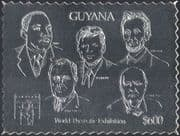 Guyana 1992 SILVER Winston Churchill/ J F Kennedy/ JFK/ Martin Luther King/ Lincoln/ Roosevelt/ People/ Politicians 1v s/a (n11296a)
