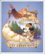 Guyana 1996  Disney/ Mickey/Canoe/ Trapper/ Great Spirit/ Cartoons/ Animation/ Boat  1v m/s (ad1134)