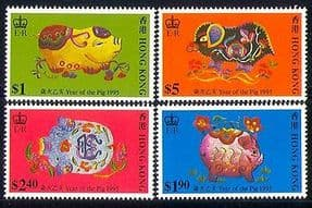 Hong Kong 1995 YO Pig  /  Greetings  /  Animals 4v set (n30465)