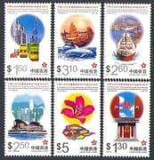 Hong Kong 1997 Bus  /  Tram  /  Ship  /  Dolphin  /  Flowers  /  Nature  /  Transport 6v set (n31755)