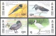 Hong Kong 1997 Migratory Birds/ Teal/ Bunting/ Nature/ Wildlife 4v set (b3276)