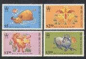Hong Kong 1997 YO Ox  /  Cattle  /  Animals  /  Nature  /  Zodiac  /  Fortune  /  Animation 4v (n35611)