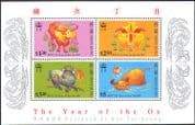 Hong Kong 1997 YO Ox/ Year Of/ Cattle/ Greetings/ Zodiac/ Luck/ Fortune/ Animals/ Animation 4v m/s (b6573)