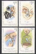 Hong Kong 1999 Elderly  /  Welfare  /  Chess  /  Writing  /  Bird  /  Animation 4v set (n36342)
