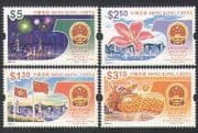 Hong Kong 1999 Fireworks  /  Flower  /  Dragon Dance  /  Buildings  /  Flags 4v set (n36341)