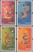 Hong Kong 2000 YO Dragon/ Greetings/ Animals/ Lunar Zodiac/ Fortune/ Animals  4v set (n19409c)