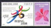 Hong Kong 2001 Olympics  /  Sports  /  Olympic Games  /  Animation  /  Beijing 1v + lbl (n36562)