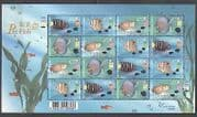 Hong Kong 2003 Pet Fish  /  Marine  /  Animals 16v sht (s5073)