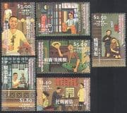 Hong Kong 2003 Traditional Crafts  /  Trades  /  People  /  Fruit  /  Clothes 6v set (n35494)