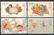 Hong Kong 2004 Children's Games  /  Chess  /  Hopscotch  /  Art  /  Painting 4v set (n35513)