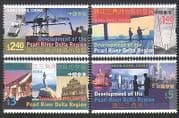 Hong Kong 2004 Pearl River  /  Bridge  /  Harbour  /  Commerce  /  Crane  /  Truck 4v set (n35585)