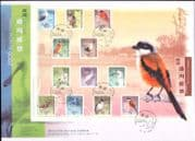 Hong Kong 2006 Owl/ Kingfisher/ Eagle/ Heron/ Swallow/ Birds/ Nature 12v sht on FDC (n16946)