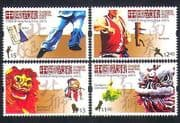 Hong Kong 2007 Martial Arts  /  Lion Dance  /  Sports  /  Masks  /  Festivals 4v set (n35927)