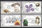 Hong Kong 2007 Scouts/ Scouting/ Youth/ Leisure/ Baden-Powell/ People 4v set (n35921)
