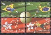 Hong Kong 2009 Football  /  Sports  /  Games  /  Soccer  /  Diplomacy  /  Flags 4v set (n35922)
