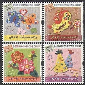 Hong Kong 2009 Greetings  /  Lion  /  Butterflies  /  hats  /  Flowers  /  Animation 4v set (n36546)