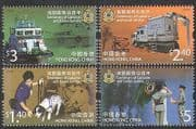 Hong Kong 2009 Police  /  Dog  /  Boat  /  Truck  /  Transport  /  Law  /  Order  /  Animals 4v set (n36289)