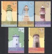 Hong Kong 2010 Lighthouses  /  Maritime safety, Buildings  /  Transport 5v set (n35918)