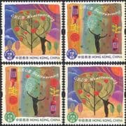 Hong Kong/China 2003 Greetings/ Tree/ Hearts/ Love/ Wine Bottle/ Roses/ Fireworks 4v set (s5487)