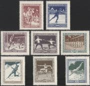 Hungary 1925 Football/ Fencing/ Skiing/ Scouts/ Sports Fund/ Games/ Soccer/ Scouting/ Skating/ Athletics/ Athletes 8v set (n48660)