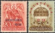 Hungary 1938 Acquisition of Czech Territory/ Overprint/ Surcharge 2v set (hx1041)