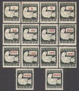 Hungary 1946 Pigeons  /  Billions  /  Definitives  /  Birds  /  Animation 14v (n34956)