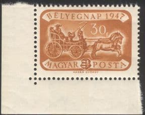 Hungary 1947 Stamp Day/ Mail Coach/ Horses/ Post/ Postal Transport/ Animals/ Nature/ History 1v (n30488)