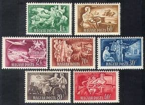 Hungary 1951 Bus  /  Tractor  /  X-ray  /  Medical  /  Music  /  Plane  /  Industry  /  Transport 7v n39922