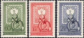 Hungary 1951 Hungarian Stamps 80th Anniversary/ Coat-of-Arms/ Stamp-on-Stamp/ S-on-S  3v set  hx1204