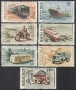 Hungary 1955 Transport  /  Trains  /  Ship  /  Bus  /  Motorcycle  /  Lorry  /  Steam 7v set (n35470)