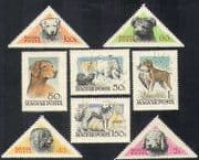 Hungary 1956 Dog  /  Working Dogs  /  Animals  /  Nature  /  Pets  /  Hounds  /  Cattle 8v set (n36805)