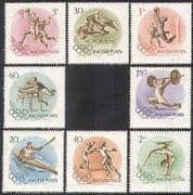 Hungary 1956 Olympics  /  Sports  /  Olympic Games  /  Horse  /  Basketball  /  Football 8v (n39956)