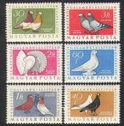 Hungary 1957 Pigeons  /  Pigeon Fanciers Exhibition  /  Birds  /  Nature 6v set (n36716)