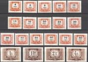 Hungary 1958 Postage Due/ To Pay 20v set (n45794)