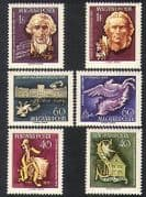 Hungary 1959 Haydn  /  Schiller  /  Composer  /  Music  /  Poet  /  Poetry  /  People 6v set (n36815)