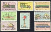 Hungary 1959 Transport  /  Steam  /  Trains  /  Bus  /  Car  /  Plane  /  Ship  /  Coach  /  Horses 8v (n34378)