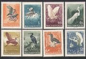 Hungary 1959 Water Birds/ Waterfowl/ Herons/ Egret/ Ibis/ Nature/  Wildlife 8v (n35343)