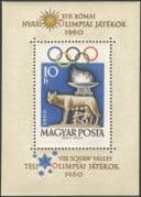 Hungary 1960 Olympic Games/ Olympics/ Sports/ Romulus & Remus Statue/ Torch/ Flames/ Rings 1v m/s (n44944)