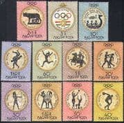 Hungary 1960 Olympics  /  Olympic Games  /  Sport  /  Rowing  /  Fencing  /  Athletics 11v set n36720