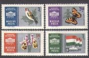 Hungary 1961 Bird  /  Orchid  /  Flower  /  Butterfly  /  Insects  /  Flag  /  StampEx 4v set (n34958)