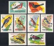 Hungary 1961 Nightingale  /  Tit  /  Chaffinch  /  Birds  /  Nature  /  Wildlife 8v set (n34441)