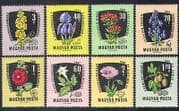 Hungary 1961 Poppy  /  Iris  /  Flowers  /  Medicinal Plants  /  Nature  /  Medical 8v set (n36803)