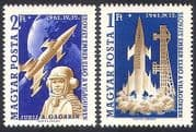 Hungary 1961 Space Flight  /  Yuri Gagarin  /  People  /  Rockets  /  Science 2v set (n34948)