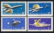Hungary 1961 Space  /  Rocket  /  Venus  /  Planets 4v set (n30079)