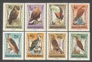 Hungary 1962 Birds  /  Owl  /  Eagles  /  Raptors/ Nature/ Wildlife/ Conservation 8v set (n26616)