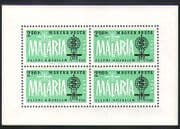 Hungary 1962 Malaria  /  Medical  /  Insects  /  Health  /  Welfare 4v m  /  s (n34691)