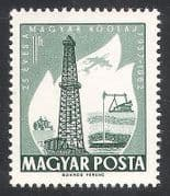 Hungary 1962 Oil  /  Energy  /  Industry  /  Drilling  /  Well  /  Tractor  /  Plane  /  Transport 1v n39952