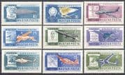 Hungary 1962 Planes  /  Zeppelin  /  Helicopter  /  Aircraft  /  Transport  /  Flight 9v set  n34473