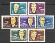 Hungary 1962 Space  /  Astronauts  /  Rockets 7v set (n24045)